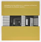 Cover_Katsura
